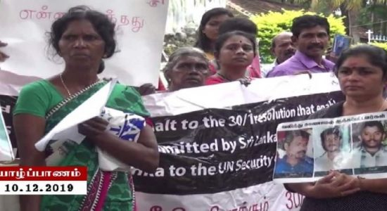சர்வதேச மனித உரிமைகள் தினம்: வடக்கு, கிழக்கில் ஆர்ப்பாட்டங்கள் முன்னெடுப்பு