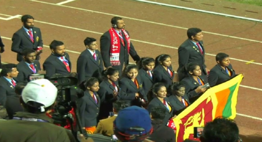 தெற்காசிய விளையாட்டு விழா நிறைவு: இலங்கைக்கு 250 பதக்கங்கள்