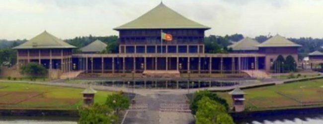 சபாநாயகர் தலைமையில் பாராளுமன்றம் கூடுகின்றது