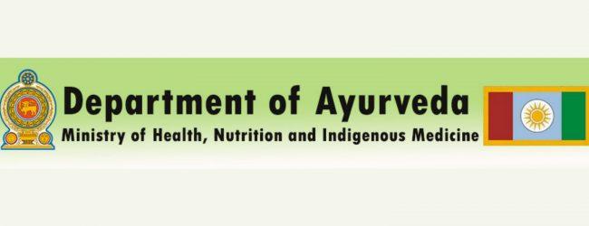 ஏப்ரல் 21 தாக்குதல்: ரணில் விக்ரமசிங்கவிடம் வாக்குமூலம் பதிவு