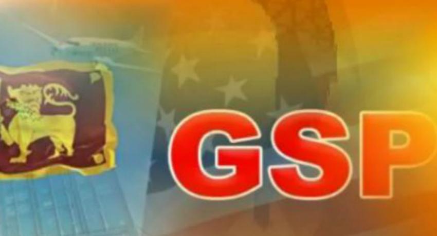 GSP+ வரிச்சலுகையை தொடர்ந்தும் வழங்க இணக்கம்