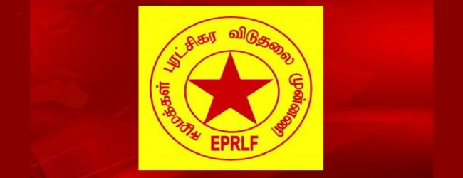 EPRLF கட்சியின் பெயரை மாற்ற முயற்சி