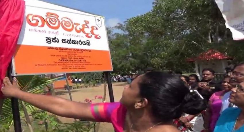 மக்கள் சக்தி: அடம்பனே சுதர்ஷன மகா வித்தியாலய மாணவர்களுக்கான குடிநீர்த் திட்டம் கையளிப்பு