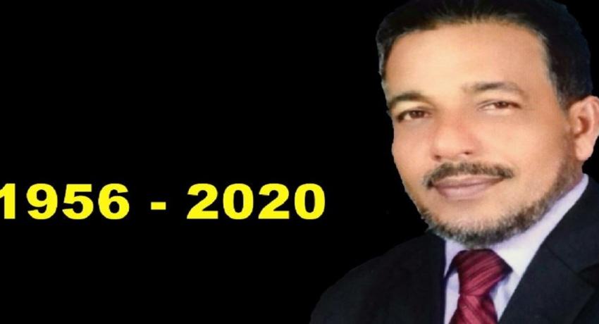 சிரேஷ்ட அறிவிப்பாளர் A.R.M. ஜிப்ரியின் ஜனாஸா நல்லடக்கம்