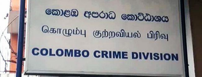 முன்னாள் நீதிபதி பத்மினி ரணவக்க CCD இல் ஆஜர்