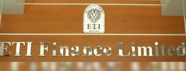ETI பைனான்ஸ் தொடர்பில் விசாரணை செய்ய ஜனாதிபதி ஆணைக்குழு நியமனம்