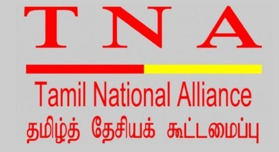 நியாயமான அரசியல் தீர்வைக் கோரும் தமிழ் தேசியக் கூட்டமைப்பு