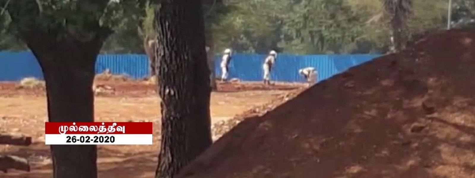 மாங்குளத்தில் மனித எச்சங்கள்: வழக்கு விசாரணை ஒத்திவைப்பு