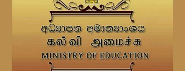 மாணவர்களின் கல்விச் சுற்றுலா தொடர்பிலான கல்வி அமைச்சின் தீர்மானம்