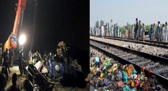 பாகிஸ்தானில் அதிவேக ரயிலுடன் பஸ் மோதி விபத்து: 30 பேர் பலி