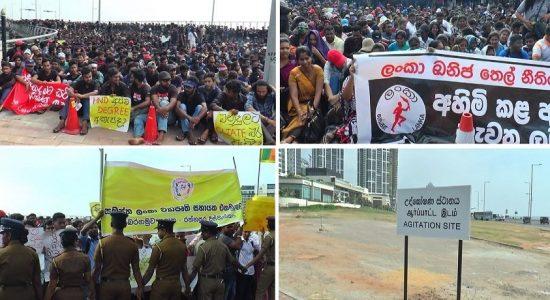 2000-இற்கும் மேற்பட்ட ஆர்ப்பாட்டக்காரர்களால் நிறைந்த ஜனாதிபதி செயலக முன்றல்