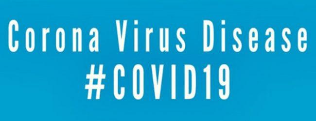 புதிய கொரோனா நோய்த் தாக்கத்திற்கு Covid-19 என பெயரிடப்பட்டுள்ளது