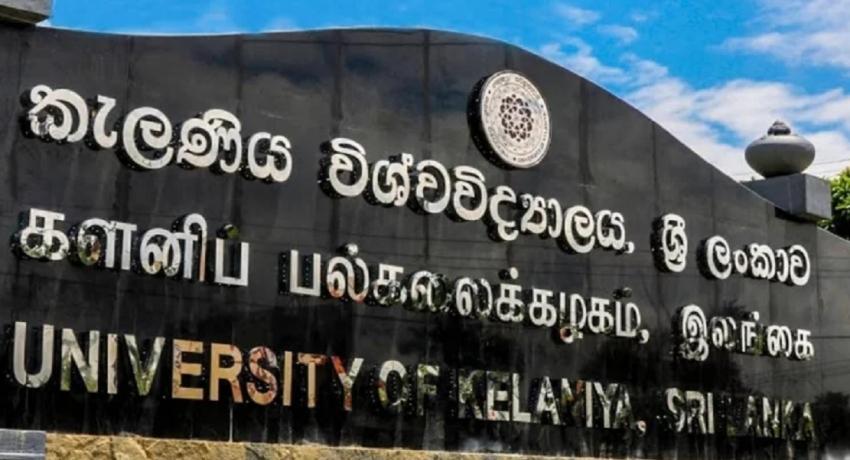 களனி பல்கலைக்கழக CCTV கெமராக்கள் சேதம்: 25 மாணவர்களுக்கு 2 வருடங்களுக்கு வகுப்புத்தடை