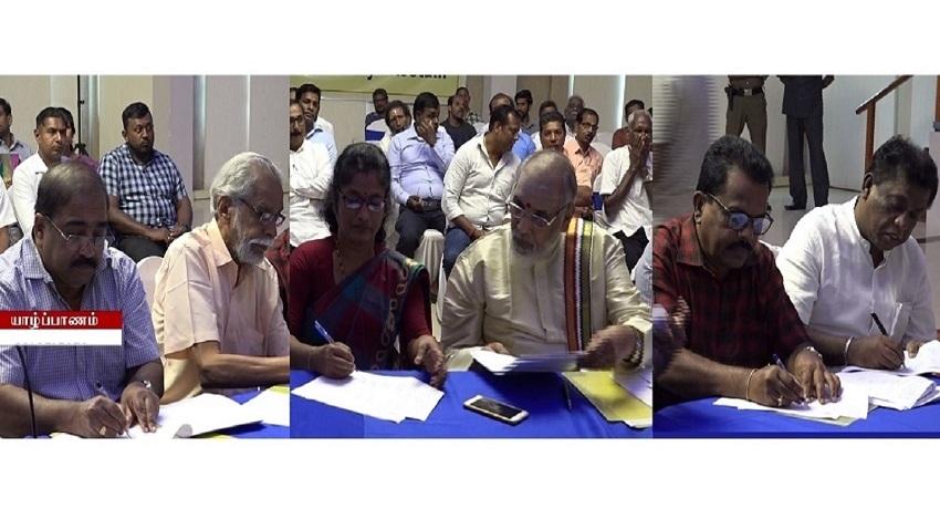 தமிழ் மக்கள் தேசிய கூட்டணி தேர்தல்கள் ஆணைக்குழுவில் பதிவு