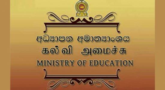 திறந்தவௌியில் மாணவர்களை உடற்பயிற்சிகளில் ஈடுபடுத்த வேண்டாம்: கல்வி அமைச்சு ஆலோசனை