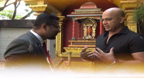 முக்கிய நபர்களுடன் பேசிய விடயங்களை பதிவு செய்தது ஏன்: ரஞ்சன் ராமநாயக்க விளக்கம்