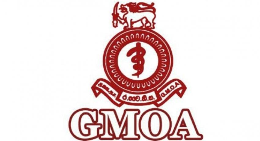 ஊரடங்கு சட்டத்தை தளர்த்துவதை தவிர்க்குமாறு GMOA பரிந்துரை