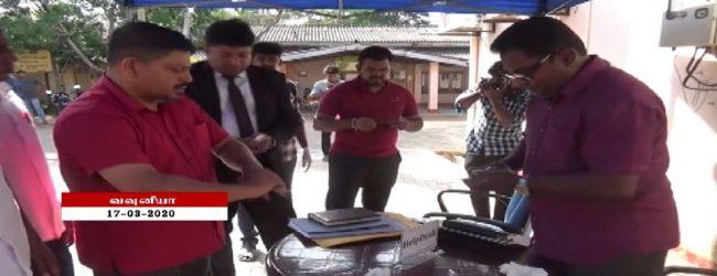 வேட்புமனு தாக்கலின் போது பொதுஜன பெரமுன உறுப்பினர்களிடையே கருத்து மோதல்