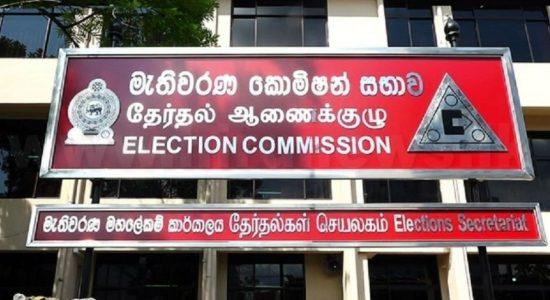 வேட்புமனு கையளிப்பு தொடர்பில் தேர்தல்கள் ஆணைக்குழு