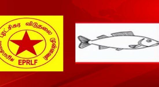 தமிழ் மக்கள் தேசியக் கூட்டணிக்கு மீன் சின்னம் அறிவிப்பு