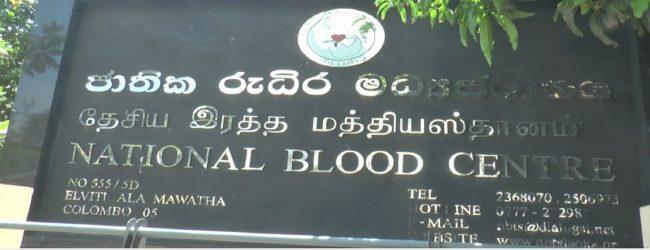 சிரமத்தை எதிர்கொண்டுள்ள தேசிய இரத்த வங்கி: கொடையாளர்களுக்கான அறிவித்தல்