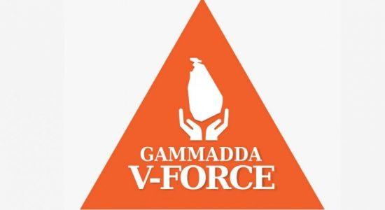 சிவனொளிபாத மலை வீதியை துப்புரவு செய்யும் V-Force செயற்றிட்டம்