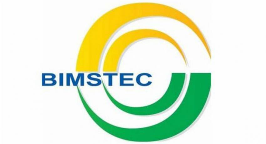 இலங்கையில் இடம்பெறவுள்ள BIMSTEC மாநாடு