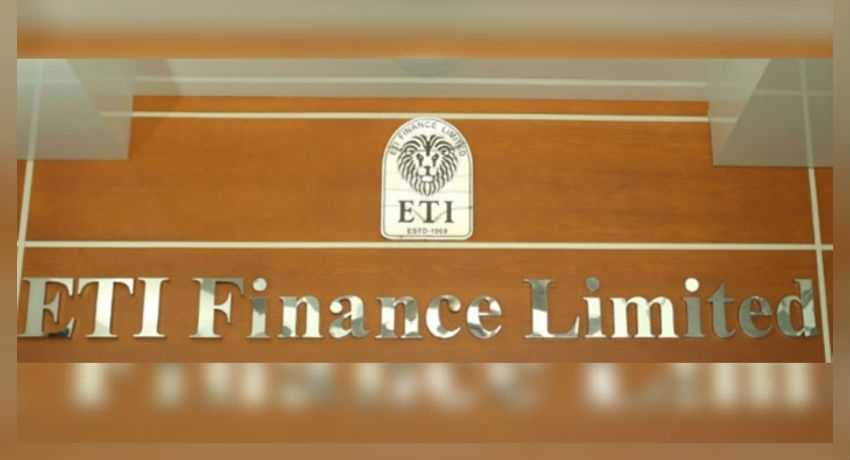 ETI நிறுவன முறைகேடு தொடர்பில் ஆராயும் ஜனாதிபதி ஆணைக்குழு முதன்முறையாகக் கூடியது