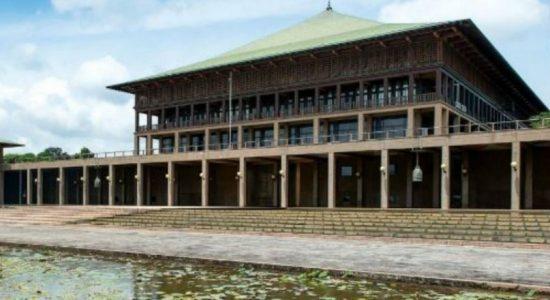 பாராளுமன்றம் கலைக்கப்பட்டது ; பொதுத் தேர்தல் ஏப்ரல் 25 ஆம் திகதி
