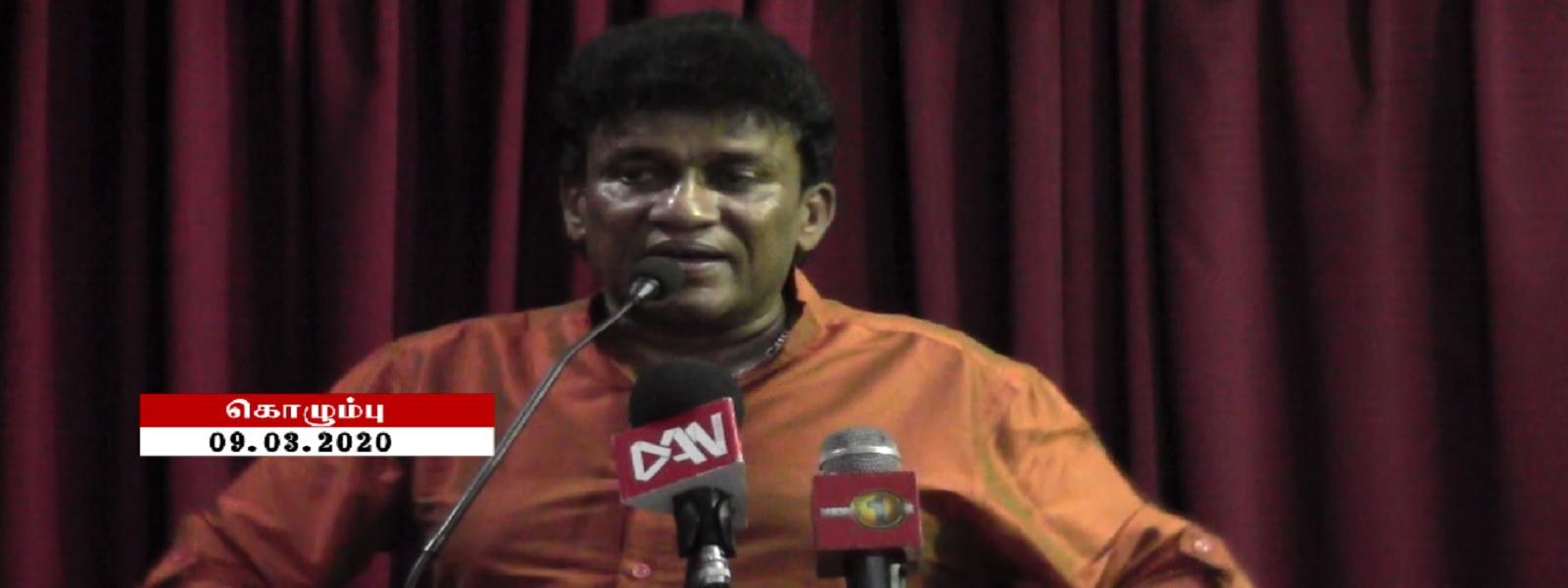 மலையக பிரதிநிதிகள் வடக்கில் வேட்பாளர்களாக நியமிக்கப்பட வேண்டும்: மனோ கணேசன் வலியுறுத்தல்