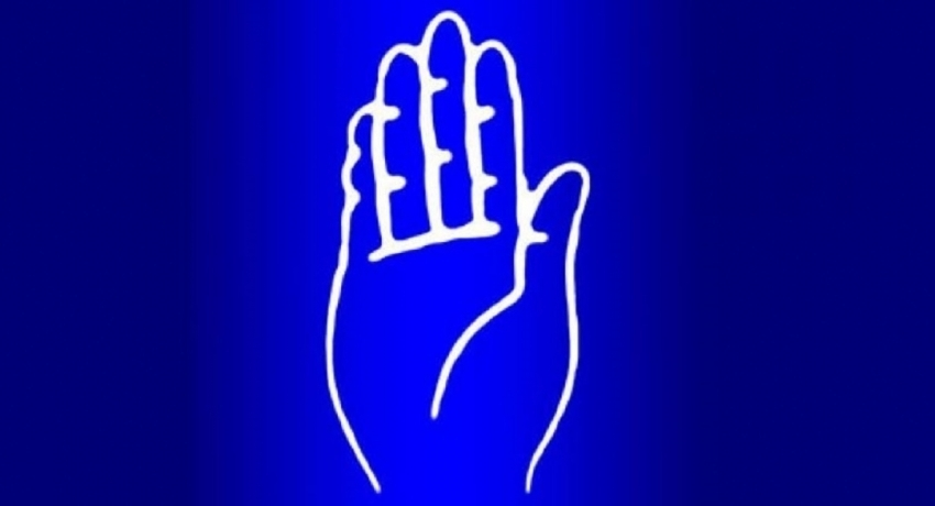 சுதந்திரக் கட்சி 4 மாவட்டங்களில் கை சின்னத்தில் போட்டி