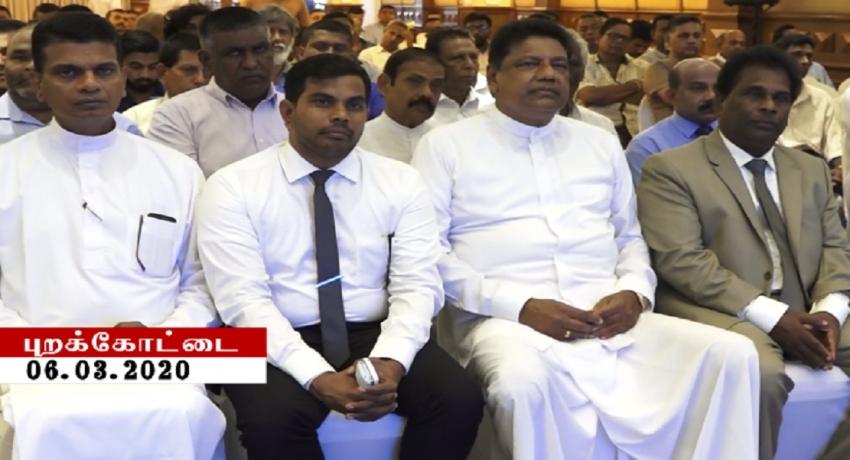 புதிய அரசியல் கட்சியை ஆரம்பித்தார் குமார வெல்கம