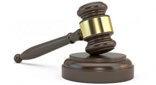 S.M. சந்திரசேன உள்ளிட்ட 24 பேருக்கு நீதிமன்றம் விடுத்துள்ள அறிவித்தல்