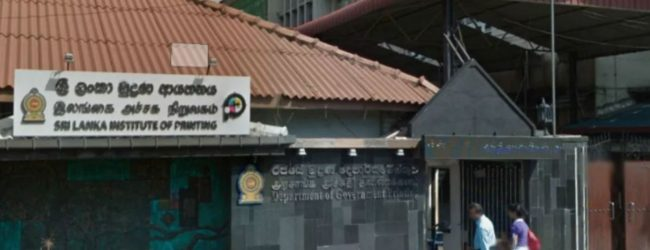 பாராளுமன்றத்தைக் கலைப்பதற்கான வர்த்தமானி வௌியீடு