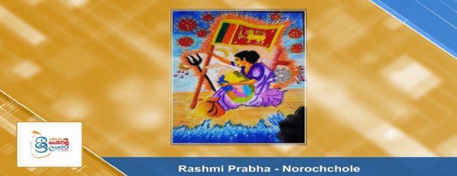 கொரோனாவிற்கு விரைவில் மருந்து கண்டுபிடிக்கப்படும் என நம்பும் ஜாக்கி சான்
