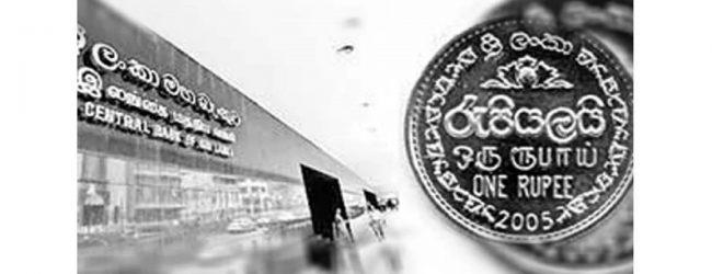 டொலருடன் ஒப்பிடுகையில் இலங்கை ரூபாவின் பெறுமதி 200 ரூபா 46 சதமாக வீழ்ச்சி
