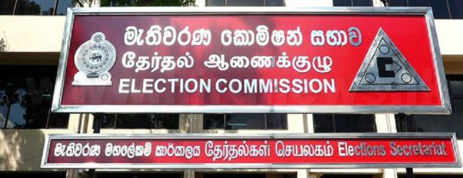 தேசிய தேர்தல்கள் ஆணைக்குழு விடுத்துள்ள அறிவித்தல்