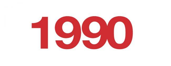 1990 தொலைபேசி இல:வட மாகாண சுகாதார சேவைகள் பணிப்பாளரின் அறிவிப்பு