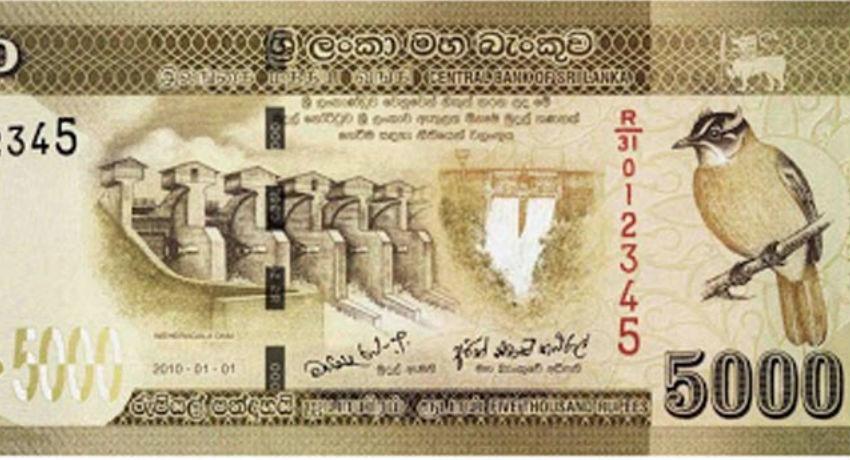 நோய்த் தொற்றினால் பாதிக்கப்பட்ட விவசாயிகளுக்கு 5,000 ரூபா கொடுப்பனவு