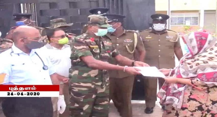 புத்தளம் சாஹிரா கல்லூரியில் தனிமைப்படுத்தப்பட்டிருந்த 82 பேர் வீடு திரும்பினர்