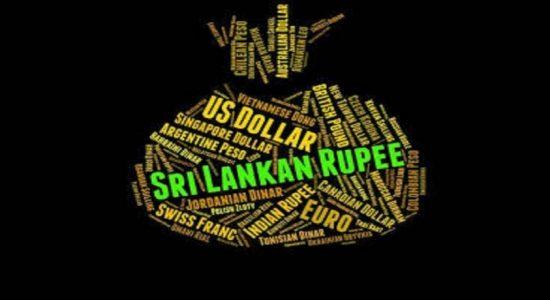 இலங்கை ரூபாவின் பெறுமதி அதிகரிப்பு