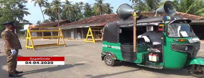 கெகுணகொல்லயில் 86 பேர் சுய தனிமைப்படுத்தலுக்கு உட்படுத்தப்பட்டுள்ளனர்