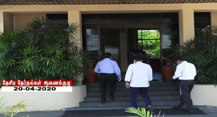 தேசிய தேர்தல்கள் ஆணைக்குழுவில் பொதுத்தேர்தல் தொடர்பில் கலந்துரையாடல்