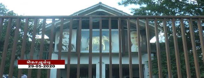 இரண்டு அரச நிறுவனங்களின் இணையத்தளங்கள் மீது சைபர் தாக்குதல்