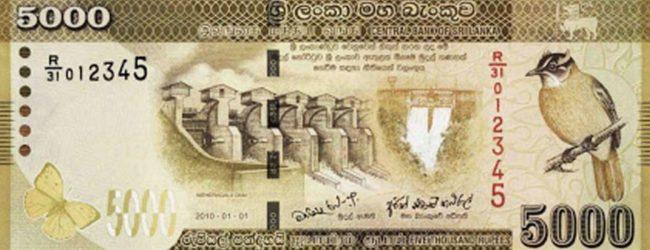5000 ரூபா கொடுப்பனவு வழங்கும் நடவடிக்கை நிறைவு