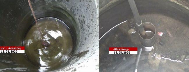 அம்பாறை, மட்டக்களப்பு மாவட்ட கிணறுகளில் திடீரென நீர் மட்டம் குறைவு: அச்சத்தில் மக்கள்