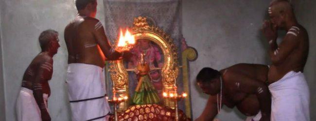 வற்றாப்பளை கண்ணகி அம்மன் ஆலய வருடாந்த பொங்கல் உற்சவத்தின் ஆரம்ப நிகழ்வு