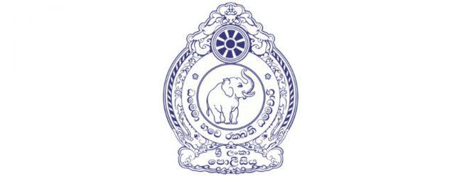 35 பொலிஸ் அத்தியட்சகர்களுக்கு பதவி உயர்வு