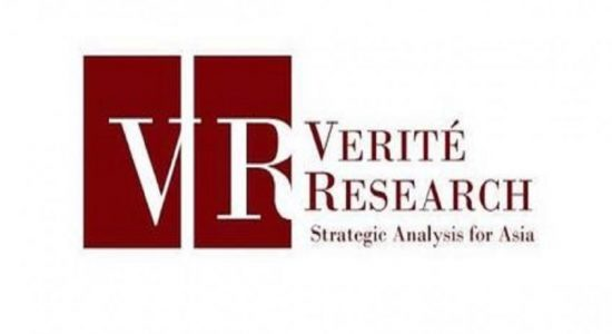 அரசிற்கு அனுமதிக்கப்பட்ட கடன் எல்லையை விட 120 பில்லியன் ரூபா அதிகம் பெறப்பட்டுள்ளது: Verité Research