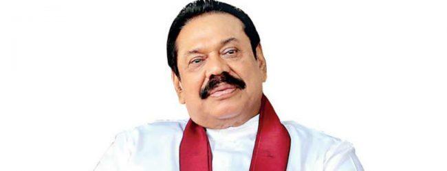 பெருந்தோட்டத் தொழிலாளர்களுக்கு 1000 ரூபா சம்பளம் வழங்குவது தொடர்பில் பிரதமர் தலைமையில் மீண்டும் கலந்துரையாடல்